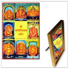 Ashtavinayak Photo